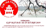 CLB Hà Thành tại Ba Lan: Thông báo Gặp mặt đầu Xuân Kỷ Hợi 2019