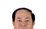 Thông báo Lễ viếng, Lễ truy điệu, Lễ an táng Chủ tịch nước Trần Đại Quang