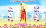 Thư mời tham dự Đại Lễ Vu Lan Báo Hiếu PL 2560-DL 2016 Chùa Thiên Phúc - Ba Lan