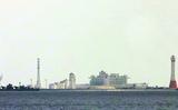 'Thành phố nổi' trái phép của Trung Quốc trên bãi Gạc Ma