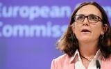 Ủy ban châu Âu ca ngợi việc thông qua EVFTA