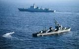 """Thông báo Phiên thảo luật đặc biệt """"Tranh chấp lãnh thổ ở Biển Đông và an ninh hàng hải ở Châu Á"""" tại Hội thảo quốc tế tế Gặp gỡ Đông Á lần thứ 13 (LEAM 2017)"""