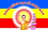 THÔNG BẠCH-Thư mời dự Đại lễ Phật Đản tại chùa Thiên Phúc.