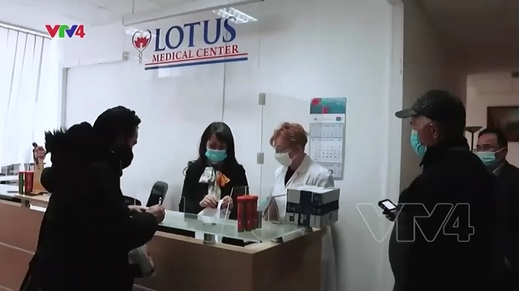 THÔNG BÁO SỐ 2: Thông tin hướng dẫn bà con trong cộng đồng đăng ký tiêm Vắc Xin phòng chống COVID 19 tại TTYT Lotus