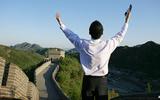 Các đường dây nóng 12345 của Trung Quốc là gì?