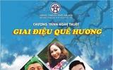 Thông báo tổ chức giao lưu với Đoàn cán bộ Sở Văn hóa - Thể thao Hà Nội và chương trình nghệ thuật