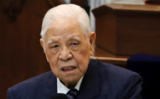 Lý Đăng Huy, cha đẻ của nền dân chủ Đài Loan, qua đời ở tuổi 97