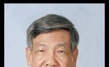 Thông báo mở sổ tang cố Tổng Bí thư Đảng Cộng sản Việt Nam Lê Khả Phiêu tại Đại sứ quán Việt Nam